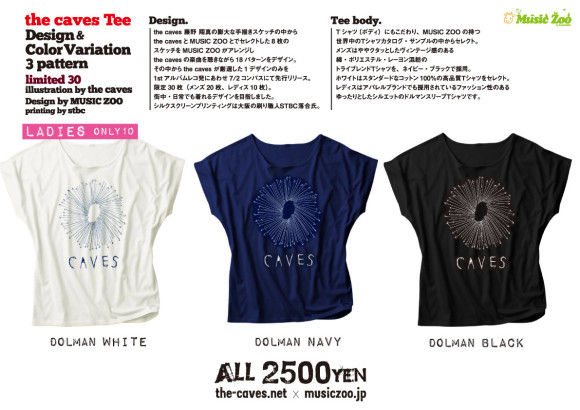 the caves × MUSIC ZOO コラボTシャツ LADIES