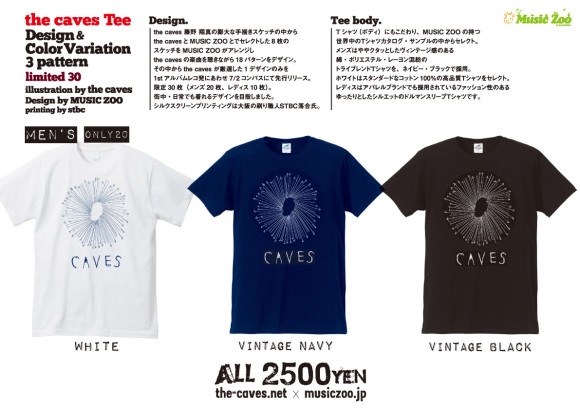 the caves × MUSIC ZOO コラボTシャツ MENS