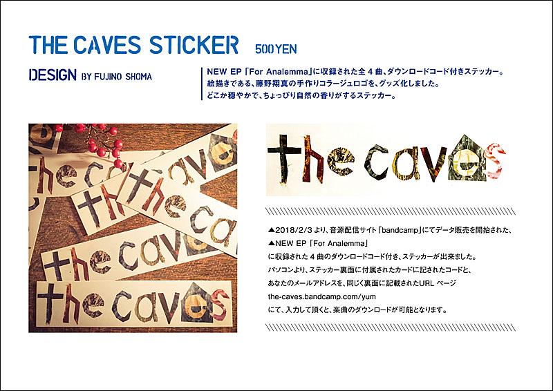 the caves グッズ ステッカー 加古川 アーティスト ミュージシャン イラストレーター